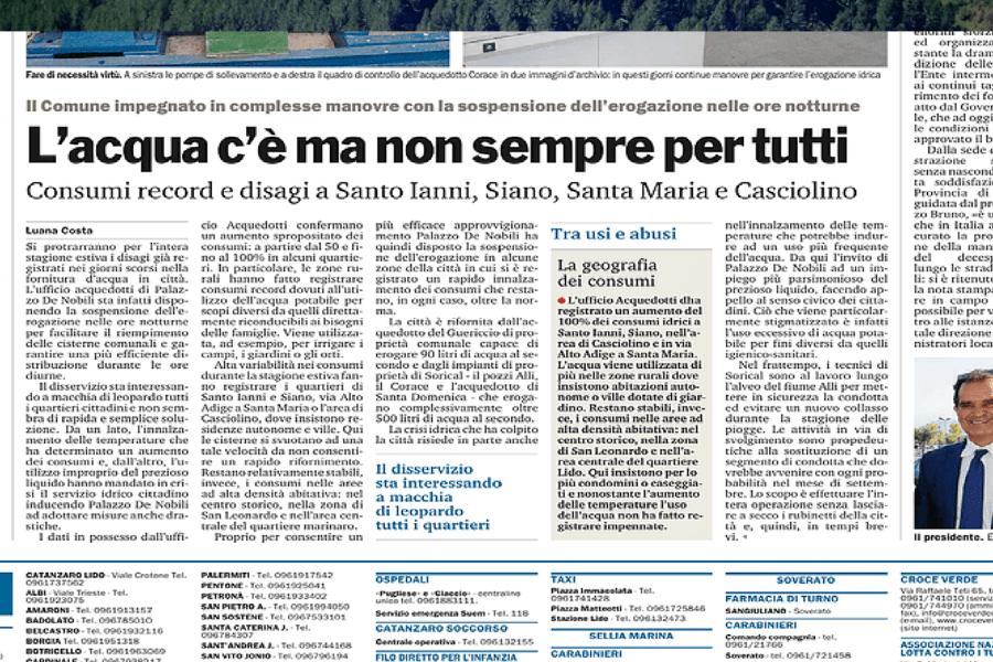 Catanzaro, Gazzetta del Sud svela i consumi anomali 00012 900x600