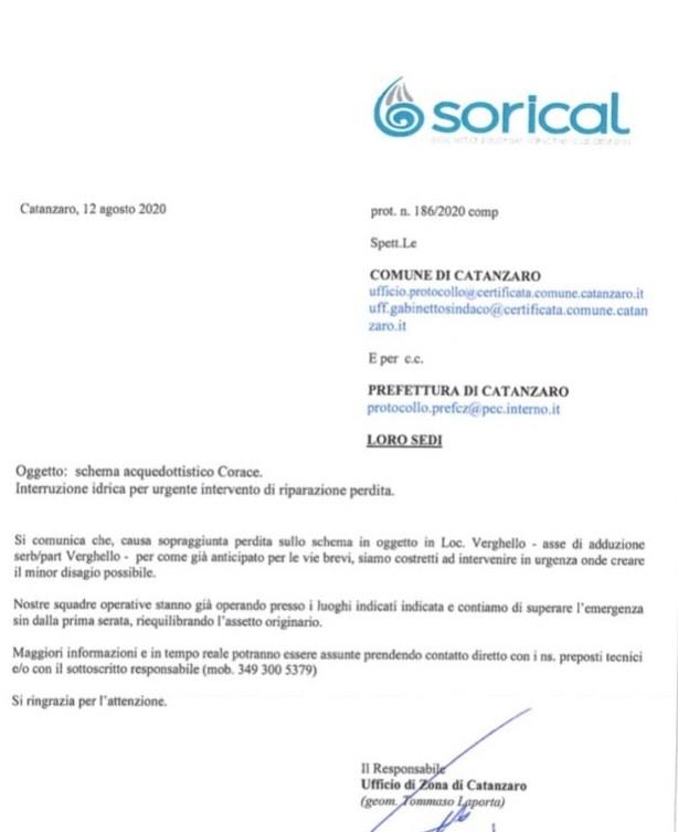 Catanzaro, perdita su rete su schema Corace image 4